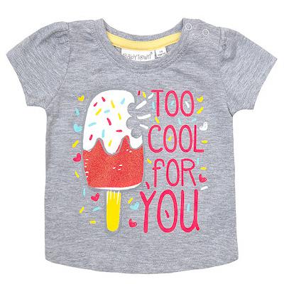 Girls Grey Ice Cream T Shirt Babytots Personalised Soft Toys